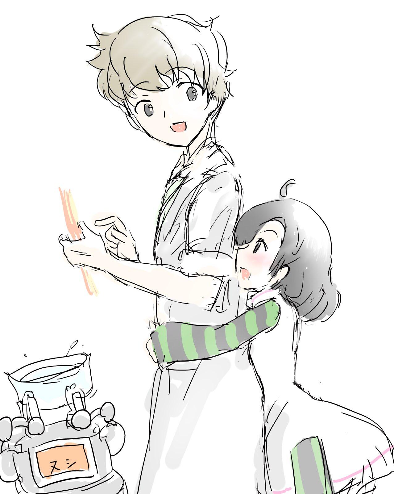 an/ - Anime
